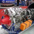 Walkaround engine VK-2500P