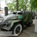 Walkaround BTR-40B