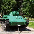 Walkaround T-70M