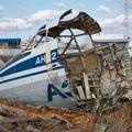 Walkaround An-12B USSR-11373